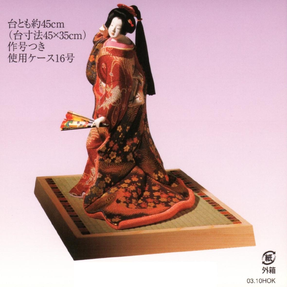 東芸 木目込人形キット「舞姿・桜しぐれ」 S257-16