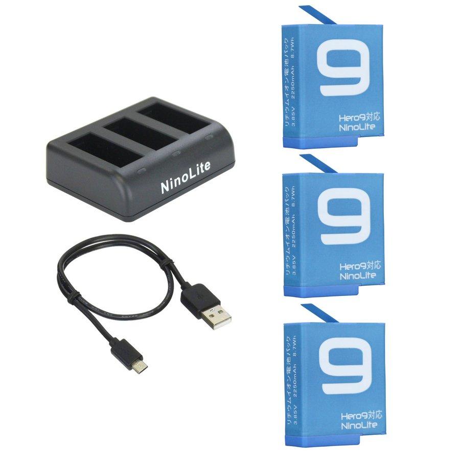 送料無料 人気の普及型定形外郵便配送 リチウムイオン電池と充電器のお得な4点セット 3ヶ月保証 定形外 セットDC203+3個 超人気 ADDBD-001 ADDBD-001-AS 爆買い新作 GoPro ADBAT-001互換バッテリー3個の4点セット同時3個充電可能 + ahdbt901 互換 HERO9 USB型充電器