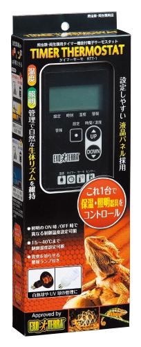 送料無料 | タイマー機能付き電子サーモスタット タイマーサーモ RTT-1