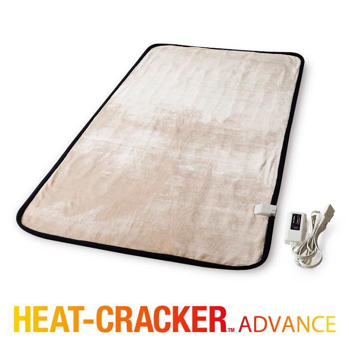 ヒートクラッカーアドバンス 洗える 電磁波カット 電気毛布 敷き毛布 シングル フランネル 毛布 タイマー付き 自動OFF 送料無料
