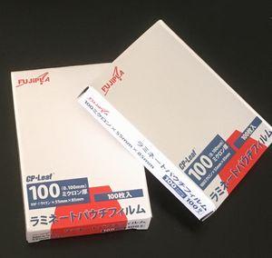 ラミネートフィルム カードサイズ 55mm×85mm(100ミクロン)100枚入 50箱セット フジプラ製