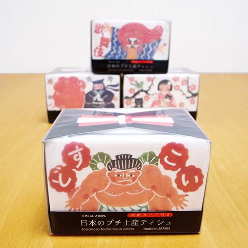 日本のプチ土産ティシュ24入