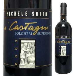 【6本~送料無料】ボルゲリ スペリオーレ イ カスターニ 2008 ミケーレ サッタ 750ml [赤]Bolgheri Superiore I Castagni Michele Satta