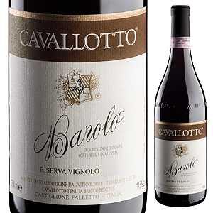 【6本~送料無料】バローロ リゼルヴァ ヴィニョーロ 2012 カヴァロット ブリッコ ボスキス 750ml [赤]Barolo Riserva Vignolo Cavallotto Vitivinicola Bricco Boschis
