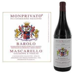 【送料無料】バローロ モンプリヴァート 2012 ジュゼッペ マスカレッロ 750ml [赤]Barolo Monprivato Giuseppe Mascarello