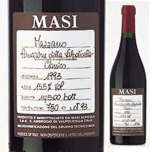 【送料無料】マッツァーノ アマローネ デッラ ヴァルポリチェッラ クラシコ 1997 マァジ 750ml [赤]Mazzano Amarone Della Valpolicella Classico Masi [オールドヴィンテージ ][蔵出し][クラッシコ]