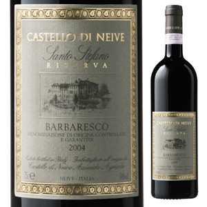 【送料無料】バルバレスコ サント ステファノ リゼルヴァ 2003 カステッロ ディ ネイヴェ 750ml [赤]Barbaresco Santo Stefano Riserva Castello Di Neive [オールドヴィンテージ ][蔵出し]
