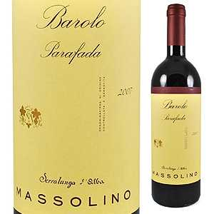 【6本~送料無料】パラファーダ バローロ 2012 マッソリーノ 750ml [赤]Parafada Barolo Massolino