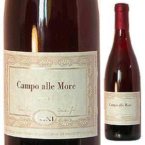 【6本~送料無料】ピノ ネロ カンポ アレ モレ 2013 ジーニ 750ml [赤]Pinot Nero Campo Alle More Gini