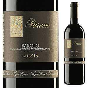 【6本~送料無料】バローロ ブッシア 2015 パルッソ 750ml [赤]Barolo Bussia Parusso