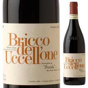 【送料無料】ブリッコ デル ウッチェッローネ バルベーラ ダスティ 2014 ブライダ 3000ml [赤]Bricco Dell' Uccellone Barbera D'asti Braida[同梱不可]