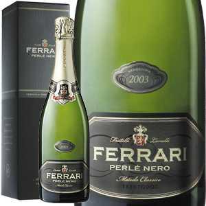 【6本~送料無料】ペルレ ネロ 2005 フェッラーリ 750ml [発泡白]Perle Nero Ferrari
