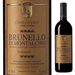 【6本~送料無料】ブルネッロ ディ モンタルチーノ 2013 コンティ コスタンティ 750ml [赤]Brunello Di Montalcino Conti Costanti [ブルネロ]