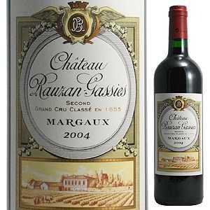【6本~送料無料】シャトー ローザン ガシー 2004 750ml [赤]Chateau Rauzan-Gassies