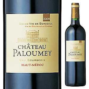 【送料無料】シャトー パルメ 1997 1500ml [赤] [マグナム・大容量]Chateau Palmer