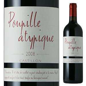 【6本~送料無料】プピーユ アティピック 2015 (シャトー プピーユ) 750ml [赤]Poupille Atypique Chateau Poupille Atypique