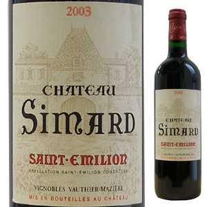 【6本~送料無料】シャトー シマール サン テミリオン 1998 1500ml [赤] [マグナム・大容量]Chateau Simard Saint Emilion