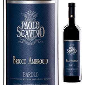 【6本~送料無料】バローロ ブリッコ アンブロージョ 2014 パオロ スカヴィーノ 750ml [赤]Barolo Bricco Ambrogio Paolo Scavino