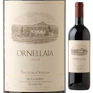 【6本~送料無料】 [375ml]オルネッライア 2013  [ハーフボトル][赤]Ornellaia Ornellaia [オルネライア]