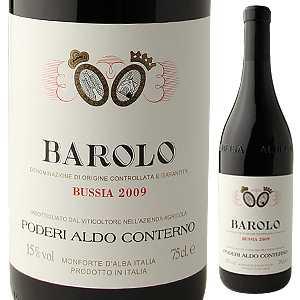 【6本~送料無料】バローロ ブッシア 2015 アルド コンテルノ 750ml [赤]Barolo Bussia Poderi Aldo Conterno