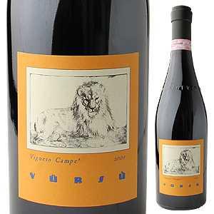 【6本~送料無料】バローロ ヴィニェート カンペ 2007 ラ スピネッタ 750ml [赤]Barolo Vigneto Campe La Spinetta