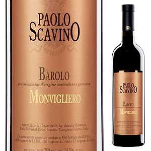 【6本~送料無料】バローロ モンヴィリエーロ 2014 パオロ スカヴィーノ 750ml [赤]Barolo Monvigliero Paolo Scavino