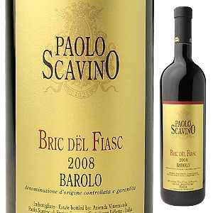 【送料無料】バローロ ブリック デル フィアスク 2012 パオロ スカヴィーノ 750ml [赤]Barolo Bric Del Fiasc Paolo Scavino