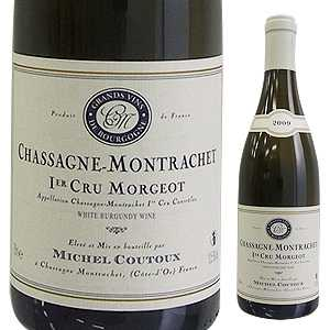 【6本~送料無料】シャサーニュ モンラッシェ プルミエ クリュ モルジョ ブラン 2012 ミシェル クトー 750ml [白]Chassagne-Montrachet 1er Cru Blanc Morgeot Michel Coutoux