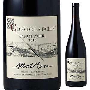 【6本~送料無料】アルザス ピノ ノワール クロ ド ラ ファイユ 2015 ドメーヌ アルベール マン 750ml [赤]Alsace Pinot Noir Clos De La Faille Domaine Albert Mann