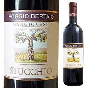 sutukkio 2013 pojjoberutaio 750ml[红]Stucchio Poggio Bertaio