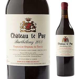 【6本~送料無料】シャトー ル ピュイ バルテルミ 2014 750ml [赤]Chateau Le Puy Barthelemy