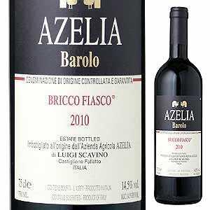 【6本~送料無料】バローロ ブリッコ フィアスコ 2013 アゼリア 750ml [赤]Barolo Bricco Fiasco Azienda Agricola Azelia