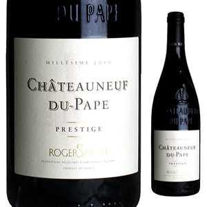 【送料無料】シャトーヌフ デュ パープ ルージュ プレステージ 1992 ロジェ サボン 750ml [赤]Chateauneuf Du Pape Rouge Prestige Roger Sabon