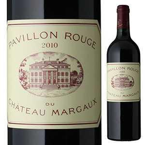 【送料無料】パヴィヨン ルージュ デュ シャトー マルゴー 2010 750ml [赤]Pavillon Rouge Du Chateau Margaux