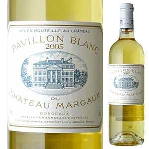 【送料無料】パヴィヨン ブラン デュ シャトー マルゴー 2015 750ml [白]Pavillon Blanc Du Chateau Margaux