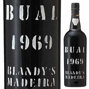 【送料無料】マデイラ ブアル 1957 ブランディーズ 750ml [マデイラワイン]Madeira Bual Blandy's