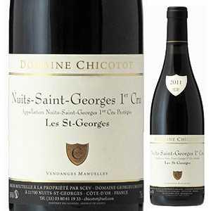 【6本~送料無料】ニュイ サン ジョルジュ プルミエ クリュ レ サン ジョルジュ 2014 ドメーヌ ジョルジュ シコト 750ml [赤]Nuits-St-Georges 1er Cru Les Saint-Georges Domaine Georges Chicotot