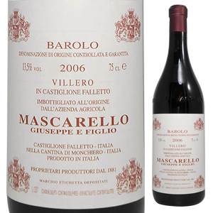 【6本~送料無料】バローロ ヴィレッロ 2011 ジュゼッペ マスカレッロ 750ml [赤]Barolo Villero Giuseppe Mascarello