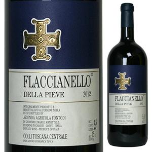 【送料無料】フラッチャネッロ デッラ ピエヴェ 2014 フォントディ 1500ml [赤] [マグナム・大容量]Flaccianello della Pieve Azienda Agricola Fontodi