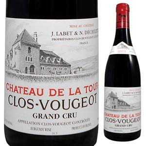 【送料無料】クロ ド ヴージョ 2016 シャトー ド ラ トゥール 750ml [赤]Clos Vougeot Chateau De La Tour