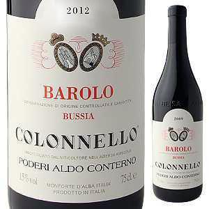 【送料無料】バローロ コロネッロ 2014 アルド コンテルノ 750ml [赤]Barolo Colonnello Poderi Aldo Conterno