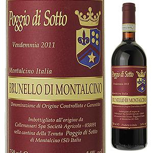 【送料無料】ブルネッロ ディ モンタルチーノ 2012 ポッジョ ディ ソット 1500ml [赤] [マグナム・大容量]Brunello Di Montalcino Poggio Di Sotto [ブルネロ]