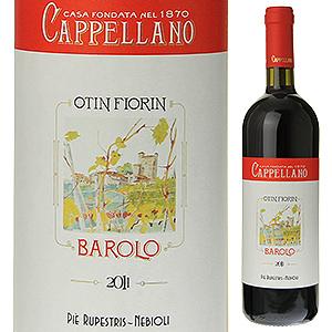 【送料無料】バローロ ピエ ルペストリス 2006 カッペッラーノ 750ml [赤]Barolo Pie' Rupestris Cappellano [自然派]