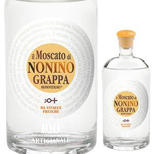 【6本~送料無料】グラッパ モノヴィティーニョ モスカート NV ノニーノ 2000ml [グラッパ]Grappa Monovitigno Il Moscato Nonino