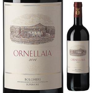 【送料無料】オルネッライア 2015 テヌータ デル オルネッライア 750ml [赤]Ornellaia Tenuta Dell'ornellaia [オルネライア]