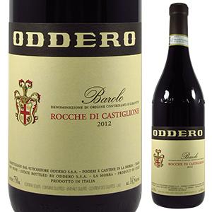 【6本~送料無料】バローロ ロッケ ディ カスティリオーネ 2013 オッデーロ 750ml [赤]Barolo Rocche Di Castiglione Oddero
