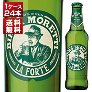 【送料無料】モレッティ ビール ラ フォルテ 1ケース(24本) (330ml×24)【北海道・沖縄・離島は追加送料がかかります】[同梱不可]
