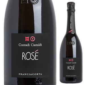 【6本~送料無料】フランチャコルタ ロゼ NV コンタディ カスタルディ 750ml  [発泡ロゼ]Franciacorta Rose Contadi Castaldi