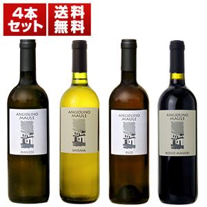 【送料無料】ピーコ、サッサイア、マシエリ、ロッソマシエリ!イタリア自然派を代表する「ラ ビアンカーラ」の人気ワインが入った4本セット (750ml×4)【北海道・沖縄・離島は追加送料がかかります】 [自然派][アンジョリーノ マウレ]