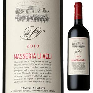 【6本~送料無料】マッセリア リ ヴェリ 2016 750ml [赤]Masseria Li Veli